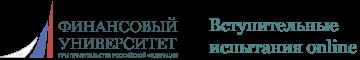 exam.fa.ru